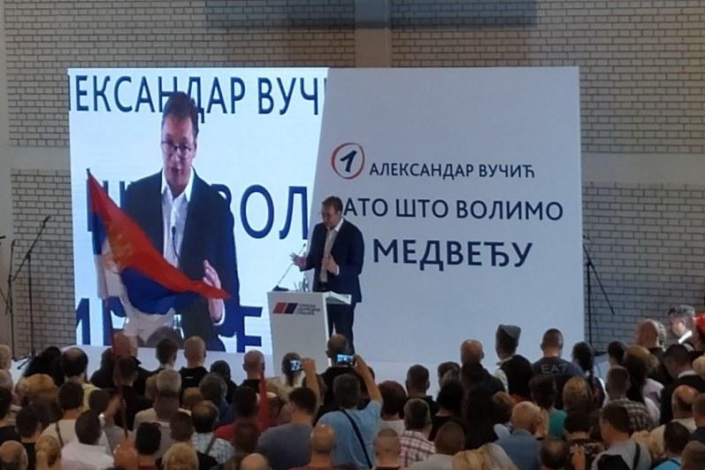 Александар Вучић у посети Медвеђи 1