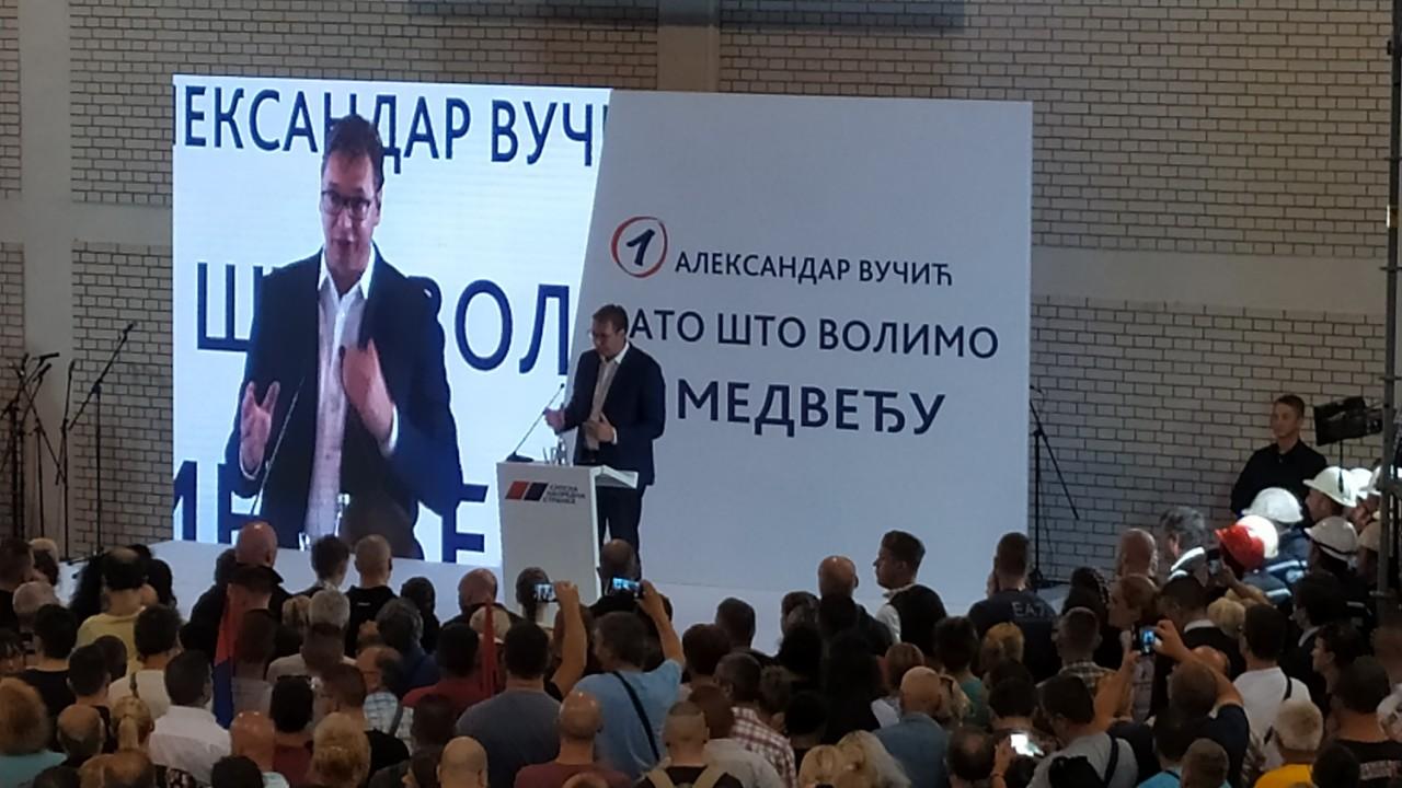 Вучић Медвеђа 0004