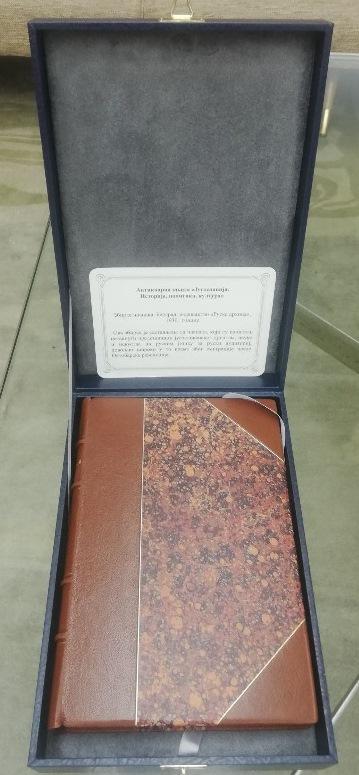 Poklon Dmitrija Medvedeva Aleksandru Vucicu.