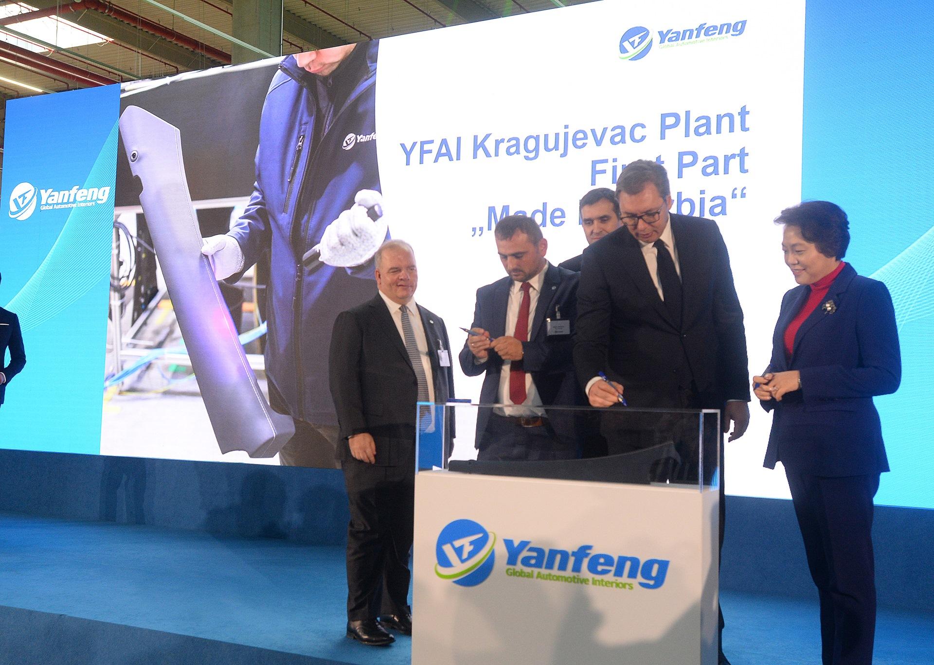Vucic Yanfeng