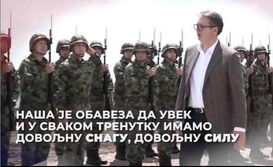 Војска Србије неопходна као гарант очувања мира